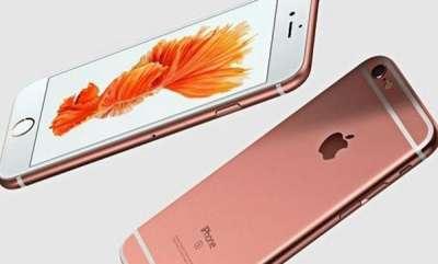 tech-news-flipkart-summer-shopping-days-offers-iphone-7-and-iphone-6s-plus