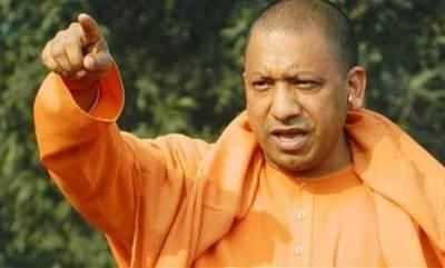 latest-news-response-of-yogi-about-ayodhya