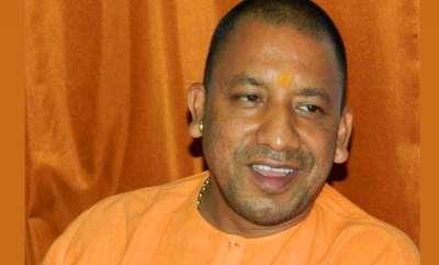 latest-news-yogi-adityanath-says-that-muslim-bodies-favour-ram-temple