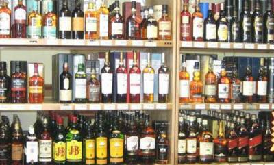 latest-news-governor-singed-in-liquor-ordinance