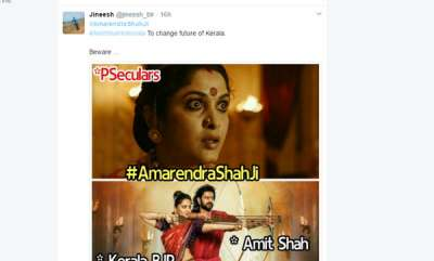 latest-news-alavalathishaji-and-amarendrashahji-trends-on-social-media