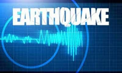 latest-news-earth-quake-maharashtra