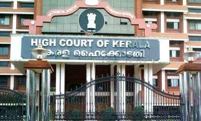 latest-news-bar-license-high-court-decision