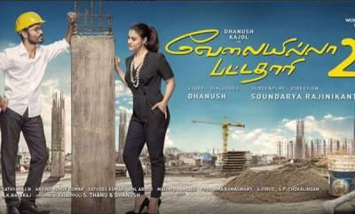 entertainment-amitabh-bachchan-launches-dhanushs-vip-2-official-teaser