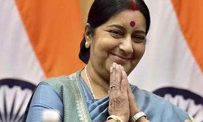 latest-news-sushama-swarajs-tweet-on-mars