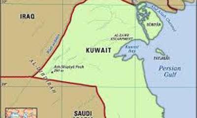 latest-news-kuwait-citizen