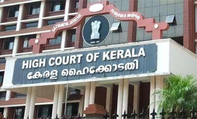 latest-news-kerala-high-court-tomin-j-thachankary-t-p-senkumar