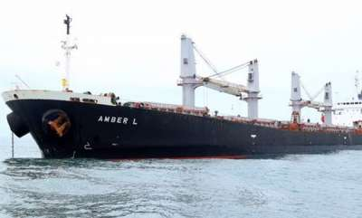 latest-news-high-court-ordered-to-capture-digital-evidence-from-amber-ship