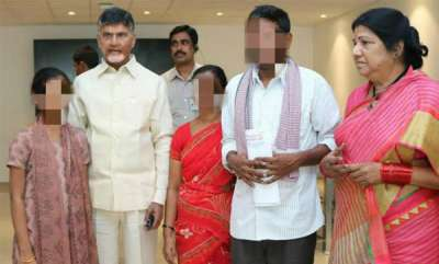 latest-news-ap-chief-minister-post-photo-with-minor-rape-victim