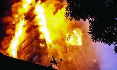 latest-news-fire-brokeout