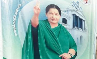 latest-news-jayalalithaa-is-vishnus-11th-avatar-aiadmk-mla