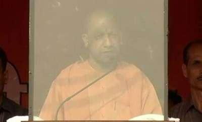 latest-news-standing-behind-bulletproof-glass-in-bihar-yogi-adityanath-makes-a-point