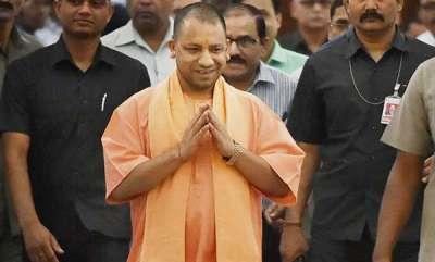 latest-news-ramayan-gita-not-taj-symbols-of-india-says-yogi-adityanath