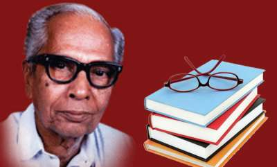 literature-june-19-reading-day-remembering-pn-panicker