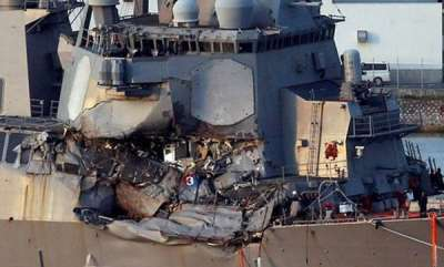 latest-news-us-sub-marine-accident-in-jappan-sea