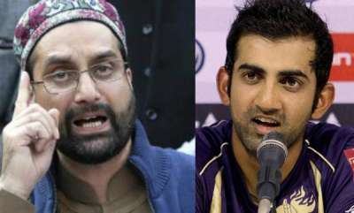 sports-news-mirwaiz-umar-farooq-cheers-for-pakistan