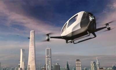 latest-news-autonomous-aerial-taxis-in-dubai
