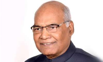 latest-news-when-ram-nath-kovind-was-denied-entry-to-presidential-retreat