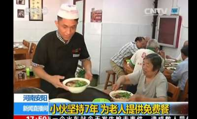 rosy-news-this-noodle-shop-owner-has-been-providing-free-meals-for-the-elderly-for-7-years-and-counting