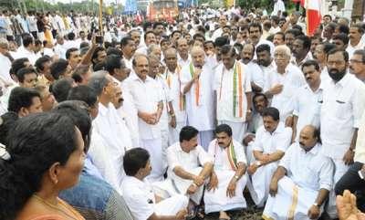 latest-news-kerala-congress-m-protest