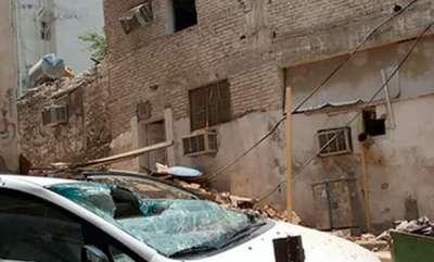 latest-news-saudis-foil-suicide-attack-on-mecca