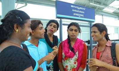 latest-news-transgenders-dropping-job-in-kochi-metro