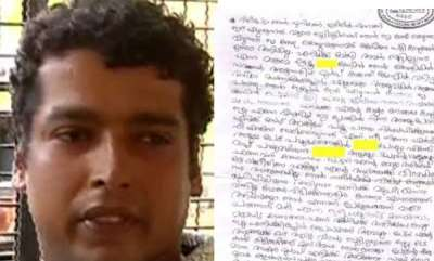latest-news-actress-abduction-case-pulsur-suni-sent-letter-to-actor-dileep