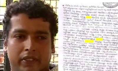 kerala-contents-of-pulsar-sunis-letter-disclosed