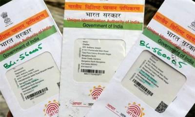 latest-news-aadhaar-pan-card-linking