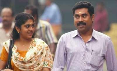 latest-news-nimisha-sajayan-mumbai-malayali