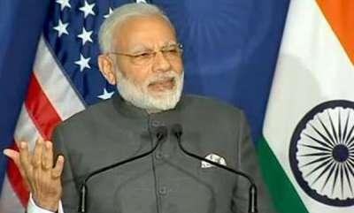 latest-news-pm-modis-address-to-indian-diaspora-in-us