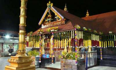 mangalam-special-sabarimala-golden-flag