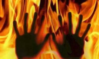 latest-news-fire-deat-at-vikom