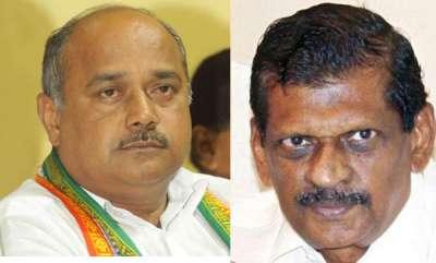 mangalam-special-democratic-kerala-congress-decides-to-change-front