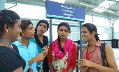 latest-news-transgenders-in-kochi-metro