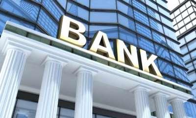 latest-news-cbi-case-registered-against-six-bank