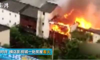 odd-news-fire-breaks-out-at-hengdian-film-studios-but-no-one-calls-police-locals-thought-it-was-for-a-movie