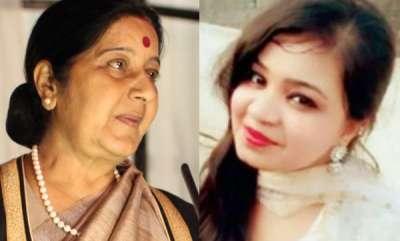 latest-news-sushma-swaraj-to-turn-saviour-for-uniting-couple-across-border