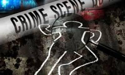 latest-news-crime-death