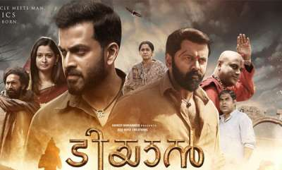 movie-reviews-malayalam-movie-tiyan-review
