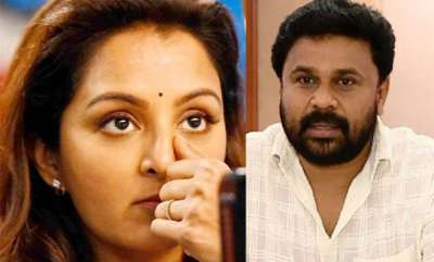 mangalam-special-manju-warrier-in-court-for-daughter