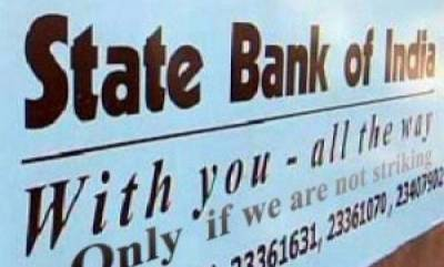 india-sbi-to-cut-neft-rtgs-charges-by-up-to-75-from-saturday