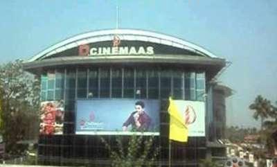 latest-news-probe-against-dileep-d-cinemas