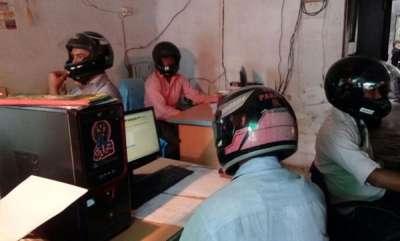 odd-news-patna-government-office-viral-in-social-media