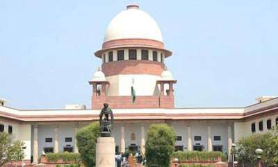 latest-news-sc-on-right-to-privacy