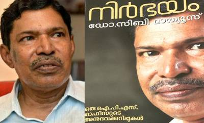 latest-news-publisher-call-off-release-of-siby-mathews-book