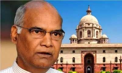 latest-news-ramnath-kovind-elected-new-president-of-india