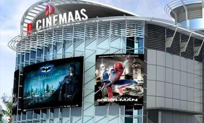 latest-news-d-cinemas