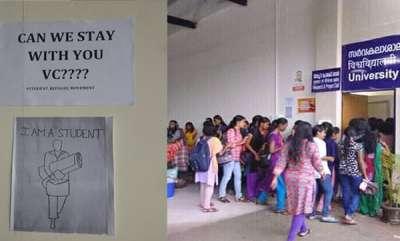 keralam-caste-discrimination-in-central-university