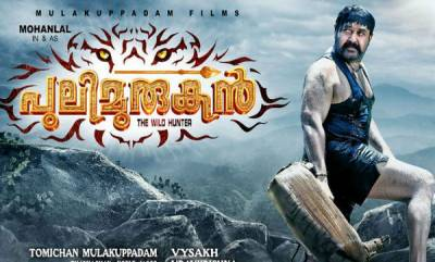 entertainment-pulimurugan-4d-coming-soon